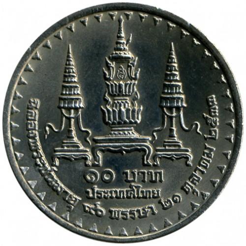 10 Baht 1990 Princess Mother Srinagarindra Thailand Münzen Wert