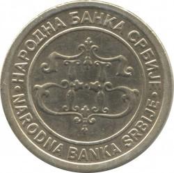 Monedă > 5dinari, 2003 - Serbia  - obverse