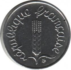 Pièce > 1centime, 1961-2001 - France  - obverse