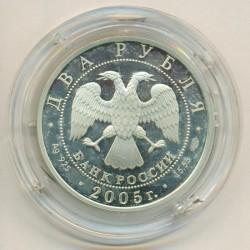 Moneta > 2ruble, 2005 - Rosja  (Znaki zodiaku - Lew) - obverse