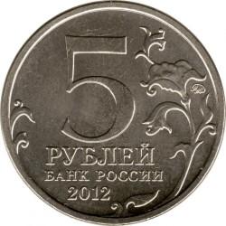 Moneda > 5rublos, 2012 - Rusia  (Batalla de Leipzig) - obverse