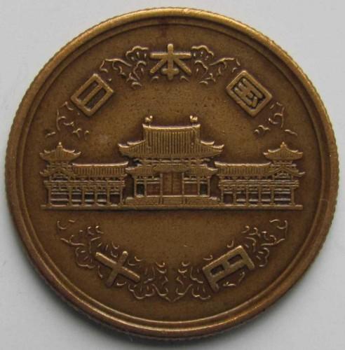 10 Yen 1951 1958 Japan Münzen Wert Ucoinnet
