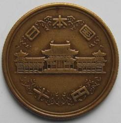 Coin > 10yen, 1951-1958 - Japan  - obverse