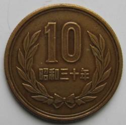 Coin > 10yen, 1951-1958 - Japan  - reverse