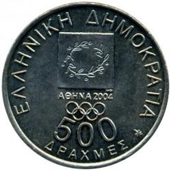 Moneta > 500dracme, 2000 - Grecia  (XXVIII Giochi olimpici estivi, Atene 2004 - Spyros Louīs ) - obverse