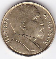 Monēta > 10kronu, 1992 - Čehoslovākija  (Alois Rasin) - reverse
