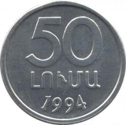Moeda > 50luma, 1994 - Armênia  - reverse