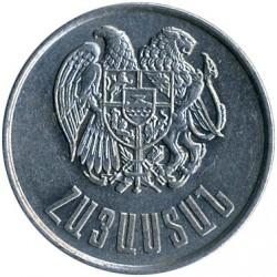 Монета > 3драм, 1994 - Вірменія  - obverse