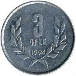 Монета > 3драм, 1994 - Вірменія  - reverse