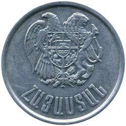 Moeda > 10drames, 1994 - Armênia  - obverse