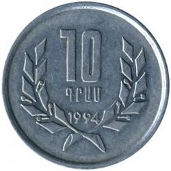 Moeda > 10drames, 1994 - Armênia  - reverse