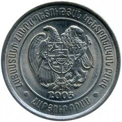 Moeda > 100drames, 2003 - Armênia  - obverse
