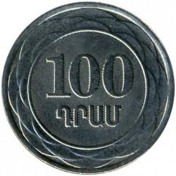 Moeda > 100drames, 2003 - Armênia  - reverse