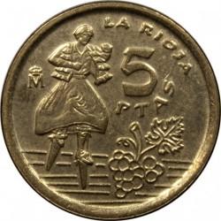 Moneta > 5pesetos, 1996 - Ispanija  (La Rioja) - reverse