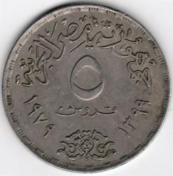 Moneta > 5piastrów, 1979 - Egipt  (Międzynarodowy Rok Dziecka) - reverse