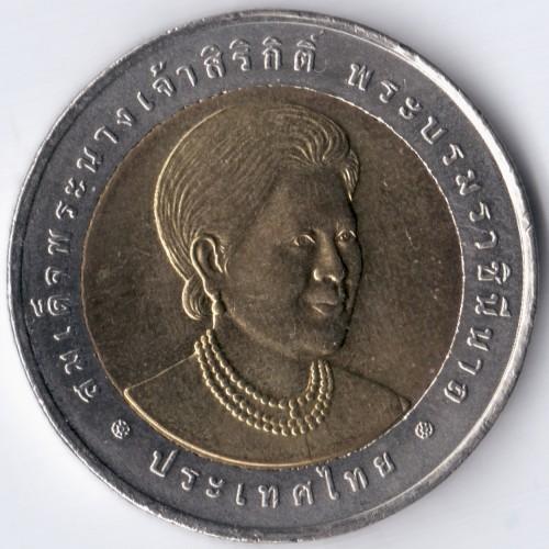 10 Baht 2007 Who Thailand Münzen Wert Ucoinnet