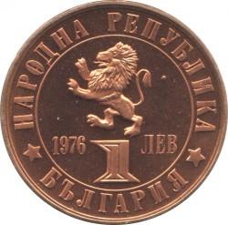 Moneda > 1lev, 1976 - Bulgaria  (100th Anniversary of April Uprising) - obverse