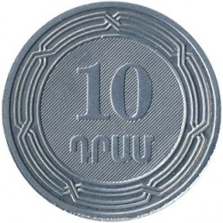 Moeda > 10drames, 2004 - Armênia  - obverse