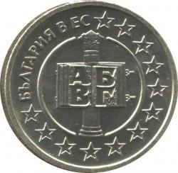 Coin > 50stotinki, 2007 - Bulgaria  (Bulgaria's Membership in European Union) - obverse