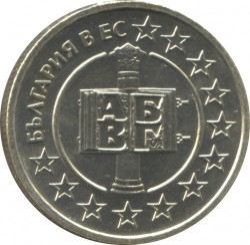 Coin > 50stotinki, 2007 - Bulgaria  (Bulgaria's Membership in European Union) - reverse