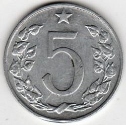 Moneda > 5hellers, 1962-1976 - Checoslovaquia  - reverse