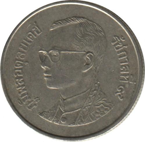 1 Baht 1986 2008 Thailand Münzen Wert Ucoinnet