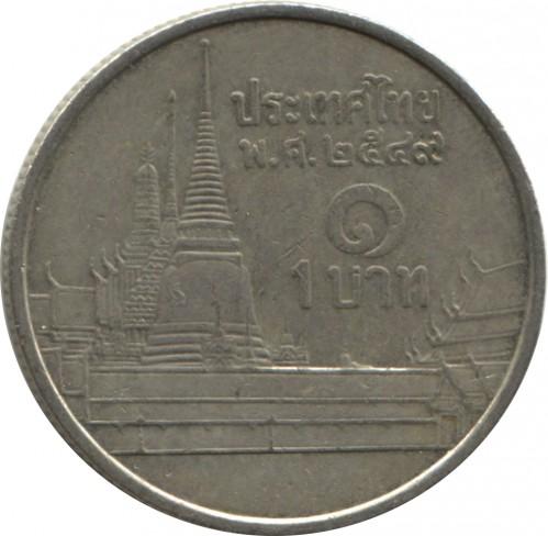 1 Baht 1986 2008 Thailand Coin Value