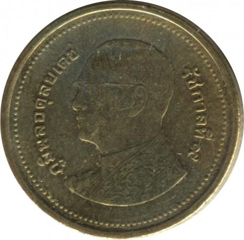 2 Baht 2008 2017 Thailand Münzen Wert Ucoinnet