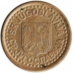 Moneda > 10para, 1996-1998 - Yugoslavia  - obverse