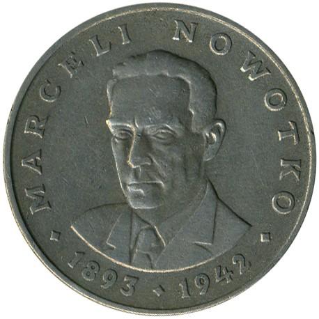 20 злотих 1974 quarter dollar 2003 года цена illinois 1818