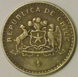 العملة > ١٠٠بيزو, 1981-2000 - تشيلي  - obverse