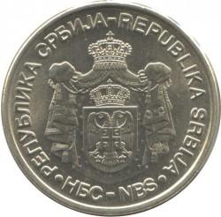 Monedă > 20dinari, 2007 - Serbia  (265th Anniversary - Birth of Dositej Obradovic) - obverse