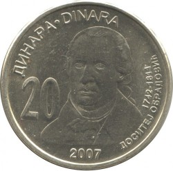 Monedă > 20dinari, 2007 - Serbia  (265th Anniversary - Birth of Dositej Obradovic) - reverse