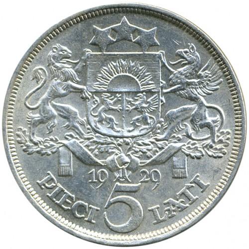 купить копию монеты 5 русов 1895 г