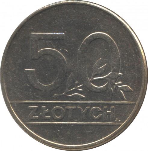 50 злотых 1990 цена 5 руб 1997 года цена ммд