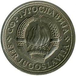 Νόμισμα > 1Δηνάριο, 1973-1981 - Γιουγκοσλαβία  - obverse