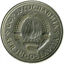 Münze > 10Dinar, 1976-1981 - Jugoslawien  - obverse