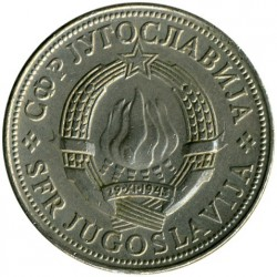 Кованица > 10динара, 1976-1981 - Југославија  - reverse