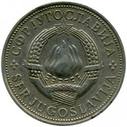 Münze > 5Dinar, 1971-1981 - Jugoslawien  - reverse