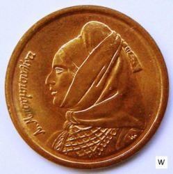 Coin > 1drachma, 1990 - Greece  - obverse