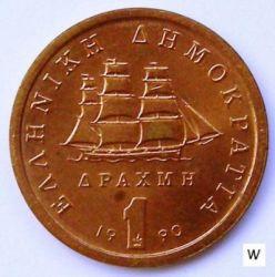 Coin > 1drachma, 1990 - Greece  - reverse