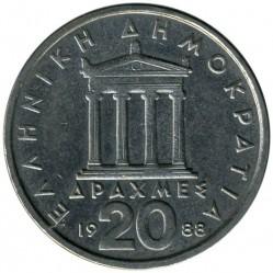 Coin > 20drachmas, 1982-1988 - Greece  - obverse