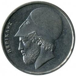 Coin > 20drachmas, 1982-1988 - Greece  - reverse