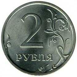 Munt > 2rubles, 2002-2009 - Rusland  - reverse