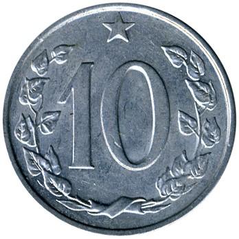 10 Heller 1961 1971 Tschechoslowakei Münzen Wert Ucoinnet