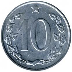 Монета > 10геллеров, 1961-1971 - Чехословакия  - reverse