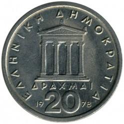 Mynt > 20drakmer, 1976-1980 - Hellas  - obverse