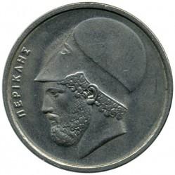 Mynt > 20drakmer, 1976-1980 - Hellas  - reverse