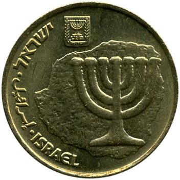 10 Agorot 1985 2017 Israel Münzen Wert Ucoinnet