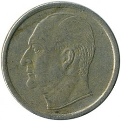 Coin > 25 ore, 1958-1973 - Norway  - obverse